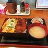 【第十四の門】信濃路のジャンボハーフ丼