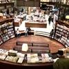 無料で楽しめる台湾カルチャー、国立台湾美術館と誠品書店 年越し台中#6
