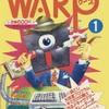 【1986年】【5月】ロールプレイングゲーム必勝法 WARP