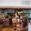 【台南カフェ】django決哥手烘咖啡吧 台南駅近 本格的味わいのコーヒースタンド