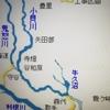 鬼怒川と下総国