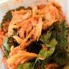 【1食48円】えごまの葉と青じその即席キムチ漬けの作り方