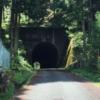梨の木隧道