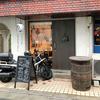 南新宿 ハンバーガー ICON