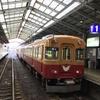 富山ー立山(富山地方鉄道,立山カルデラ砂防博物館)