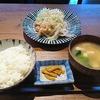 【渋谷カフェ】センター街にある「#802 CAFE&DINER」でランチを食べてきた!【評価感想】