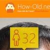 今日の顔年齢測定 117日目