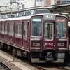 阪急、今日は何系?①395…20210219
