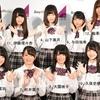 乃木坂46ファンが選ぶ、最も注目してる3期生ベスト3!