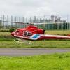 2018年7月4日(水) 静岡市消防航空隊 JA119P 「カワセミ」 調布飛行場