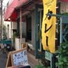 カレー番長への道 ~望郷編~ 第195回「スプーンハウス」