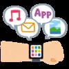 【IWOWNfit Bluetooth スマートブレスレット】 利用半年で使わなくなった4つの理由。
