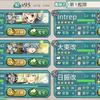 艦これ2018年冬イベント「捷号決戦!邀撃、レイテ沖海戦(後篇)」は2018年3月23日11時をもって終了。感想を書きました