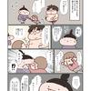 【育児漫画】パパイヤ期