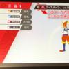 ポケモン剣盾 キョダイマックスポケモン紹介 ガラル御三家(入手方法&育成方法)