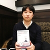 大人気ブログ「Books&Apps」安達裕哉さんに聞く「刺さる言葉の作り方」(1)