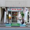 自由が丘「MILK ROAD(ミルクロード)」〜日本一美味しいソフトクリーム!?〜