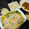 グラタン、白菜漬け、スープ、オムレツ