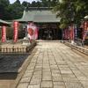 【御朱印】宮城県 青葉神社