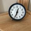 【小学校入学準備】目覚まし時計とお小遣い制度導入で自立と責任を!