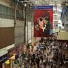 神戸へ - vol.6 - 三宮センター街〜神戸旧居留地