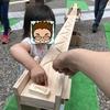六本木アークヒルズの親子向け木育イベント ゴールデンウィーク期間限定