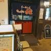 らーめんサッポロ 赤星 / 札幌市中央区南3条西7丁目 狸小路商店街