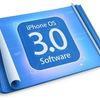 iPhone OS 3.0でやっとケータイメールが使えるようになりました