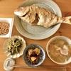 ヘルシオで鯛の塩焼きが簡単にできちゃった・・! と、山芋の一番美味しいと思う食べ方について。