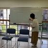 まなゆい(愛結)はじめの一歩♫~ファシリテーターデビューしました!