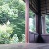 古民家オフィス by LIFE Camping