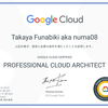 Google Cloud Professional Cloud Architectになりました