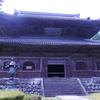 福井県永平寺の宿坊で修行体験レポ〜1日目