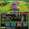 level.1091【育成】再新生転生バラモスゾンビ&とくぎ試し撃ち