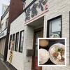 札幌市・白市区で、お昼時はほぼ満席!!店内で待つ客もたくさん!会社員などに大人気のお店「定食や」に行ってみた!!~肉や魚とメニュー豊富!!ご飯600gの大盛りを食べて見た!!~