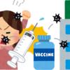 スギ薬局会長夫妻のワクチン優先接種について