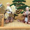 鹿児島の方から人形供養の申込みをいただきました!