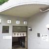 湯活レポート(銭湯編)vol244.三軒茶屋銭湯散歩①「富士見湯」