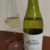 Spier Sauvignon Blanc 2020