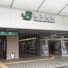 横浜土産を買うならココ。元町や中華のお菓子が人気でおすすめ!【CIAL桜木町】
