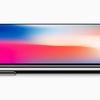 iPhone Xの生産が2018年後半で終了か?