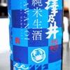 澤乃井 純米 生酒とHARRY CRANES クラフトハイボール