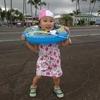 寒すぎ。ハワイって常夏じゃないの!?勘違い観光客まる出しで赤っ恥!(ハワイ島