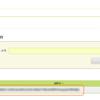 Backlogに添付されたファイルをscpみたいにダウンロードするbacklogcpコマンドを作った