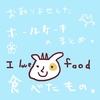 【食レポ】お取り寄せしたホールケーキの感想【まとめ】