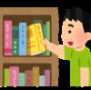 大阪付近にお住いの方、大阪に行かれる方は必読!勉強に使える施設とは?