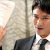 【結婚したい男性芸能人総斬り】堺雅人(前)役者として広がる未来、菅野美穂との相性は?