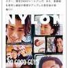 NYLON JAPANとBIGO LIVEと新しいAN配信がありましたね〜😘