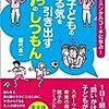 【01/31 更新】Kindle日替わりセール!
