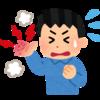 帰省先での子供の事故に注意! たばこの誤飲・火傷・お餅・転落・インフルエンザ どう防ぐ?